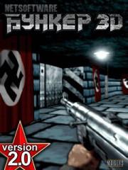 Скачать Бункер 3D: План Гитлера 2.0 игра