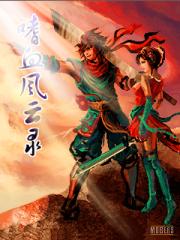Скачать Огненный дракон Guang Dao игра