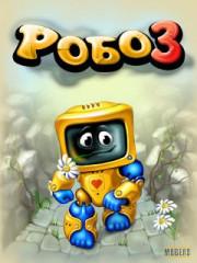 Скачать Робо 3 игра
