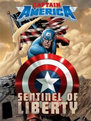 Скачать Капитан Америка: Первый мститель игра