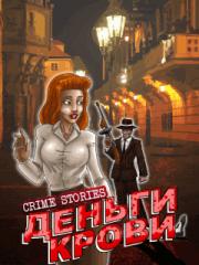 Скачать Криминальные истории - Кровавые деньги игра