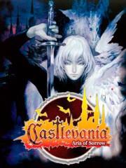 Скачать Castlevania Ария скорби игра