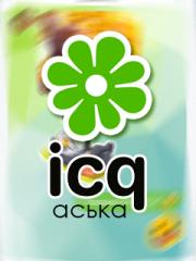 Скачать Новая ICQ для Android игра