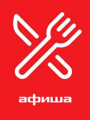 Скачать Афиша-Рестораны игра