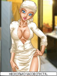 Казанова секс отель игра
