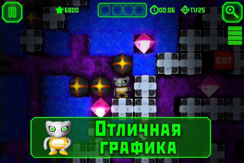 Игры На Android 240X320