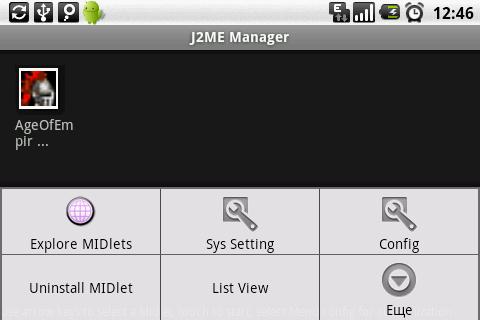 Скачать эмулятор Java на андроид