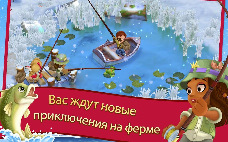 Установка игр с ... - android-emulator.net